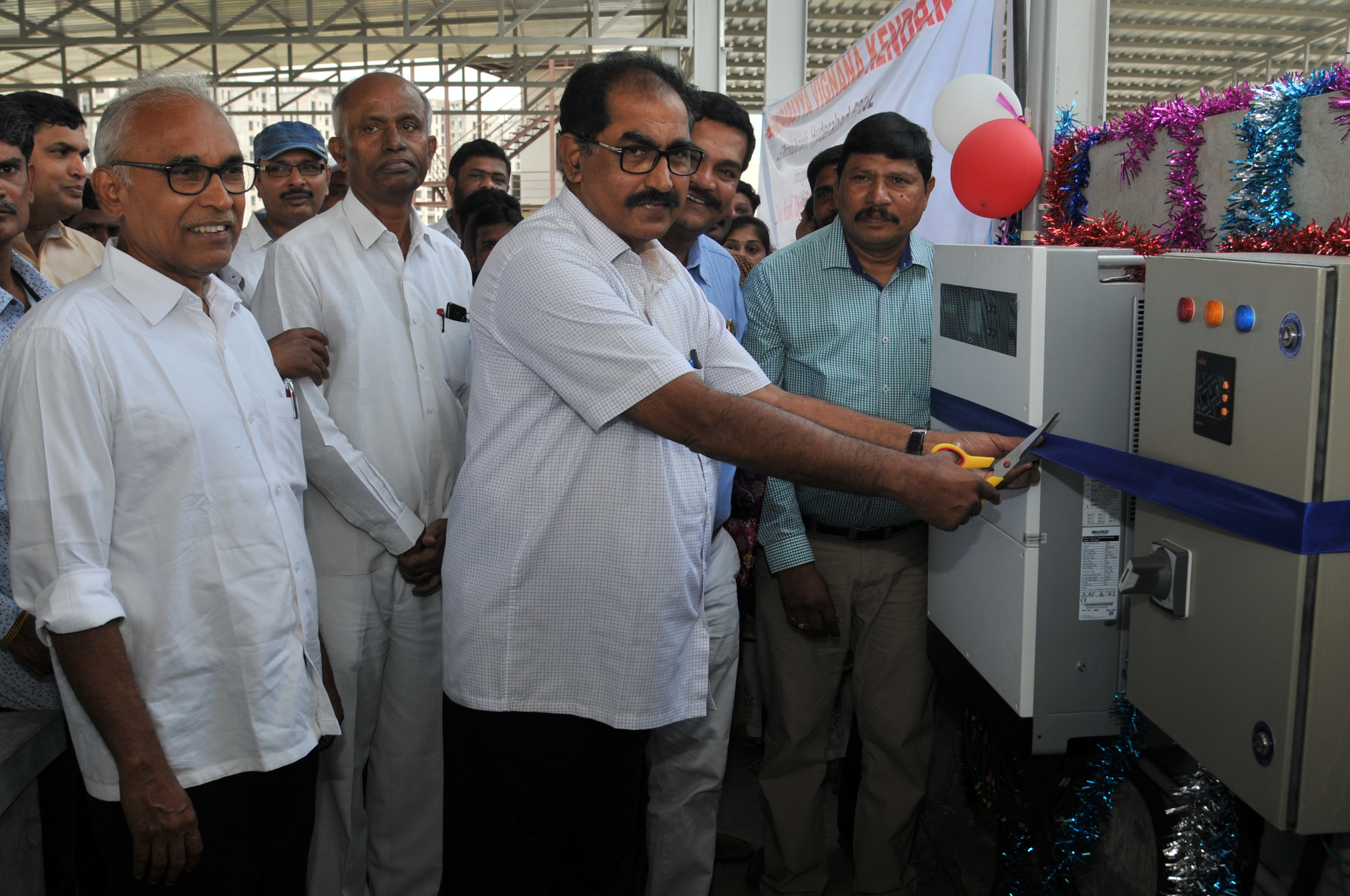 Solar Power Plant Inauguration