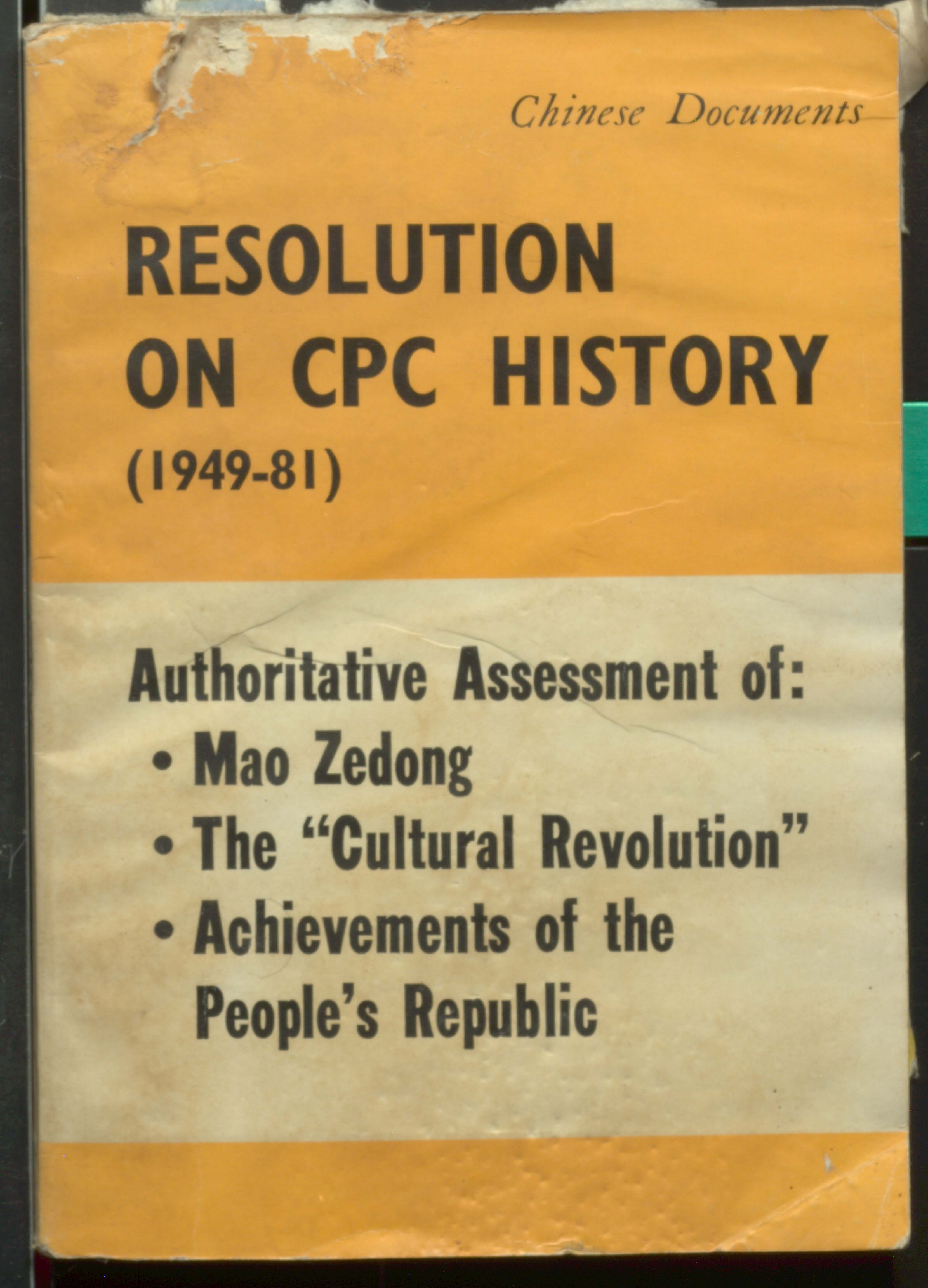 Resolution on CPC History (1949-81)