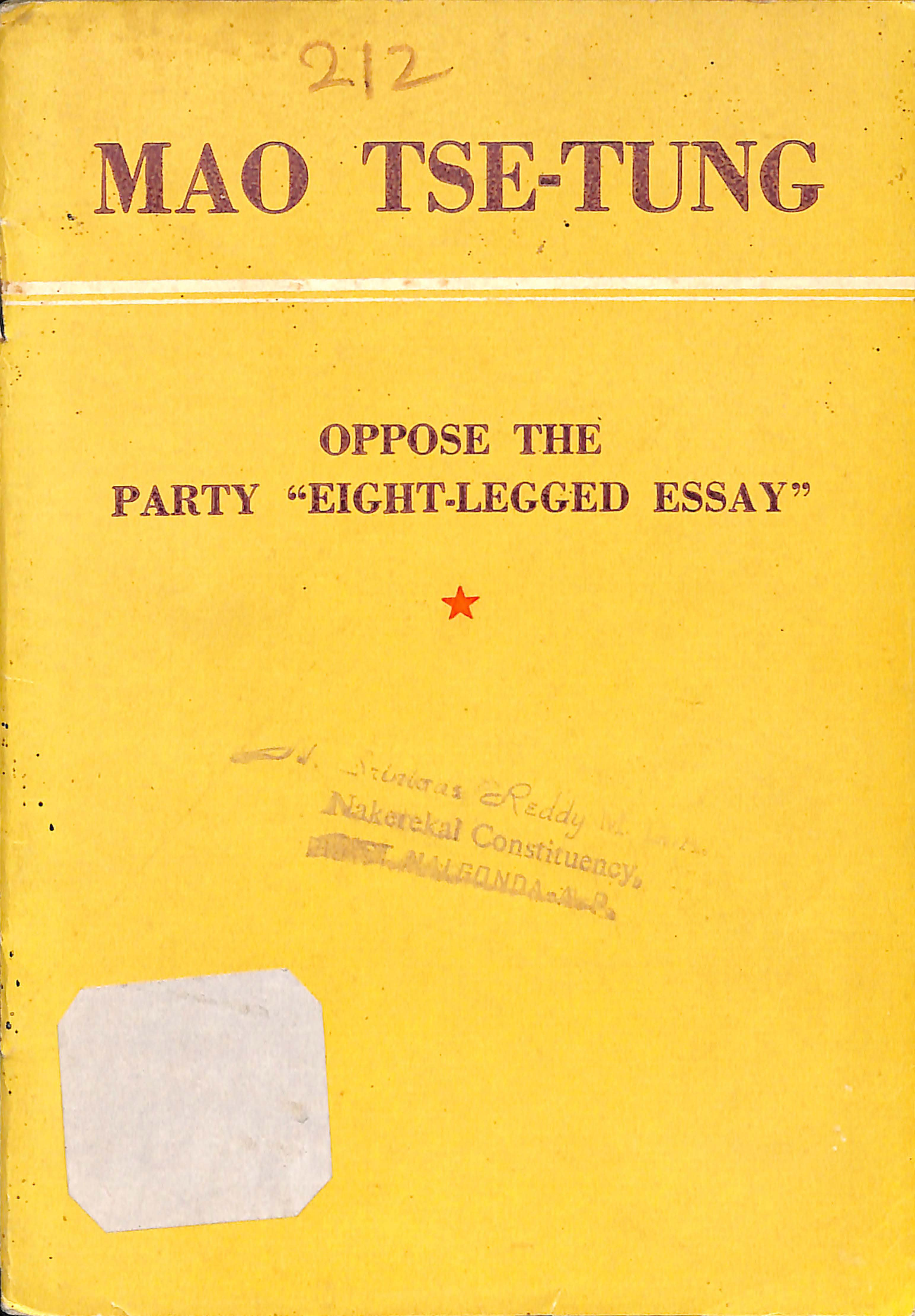 MAO TSE- TUNG Oppose the party  eight - Legged essay