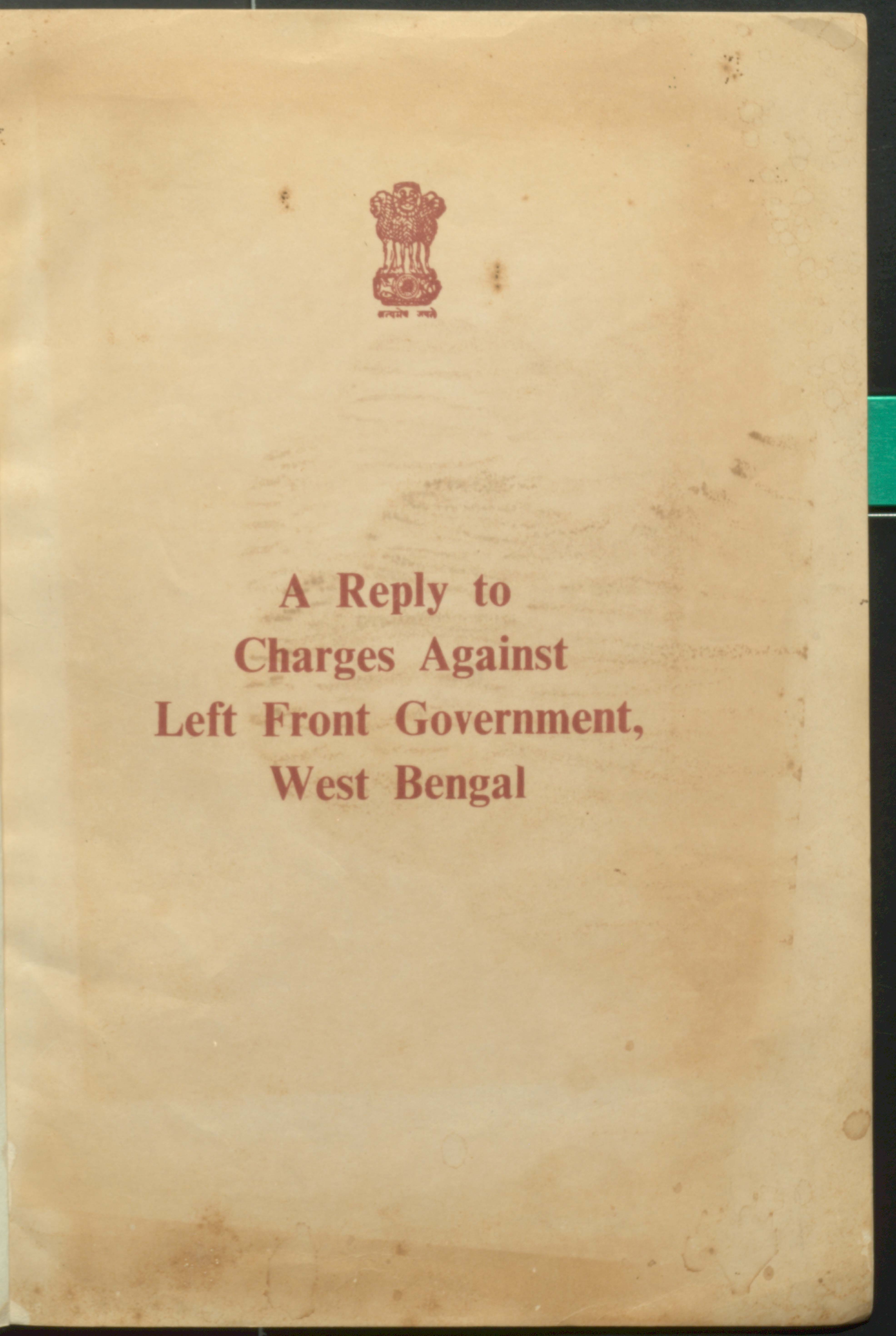 A Reply to charges Against front Governament west bengal