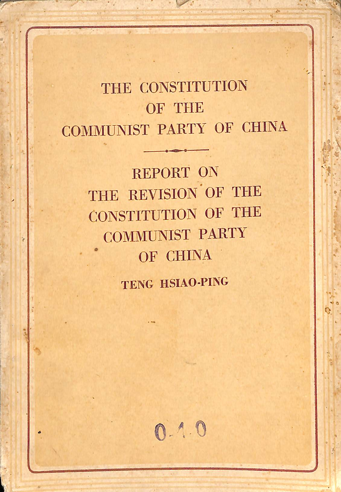 The Constion of the communist party of china