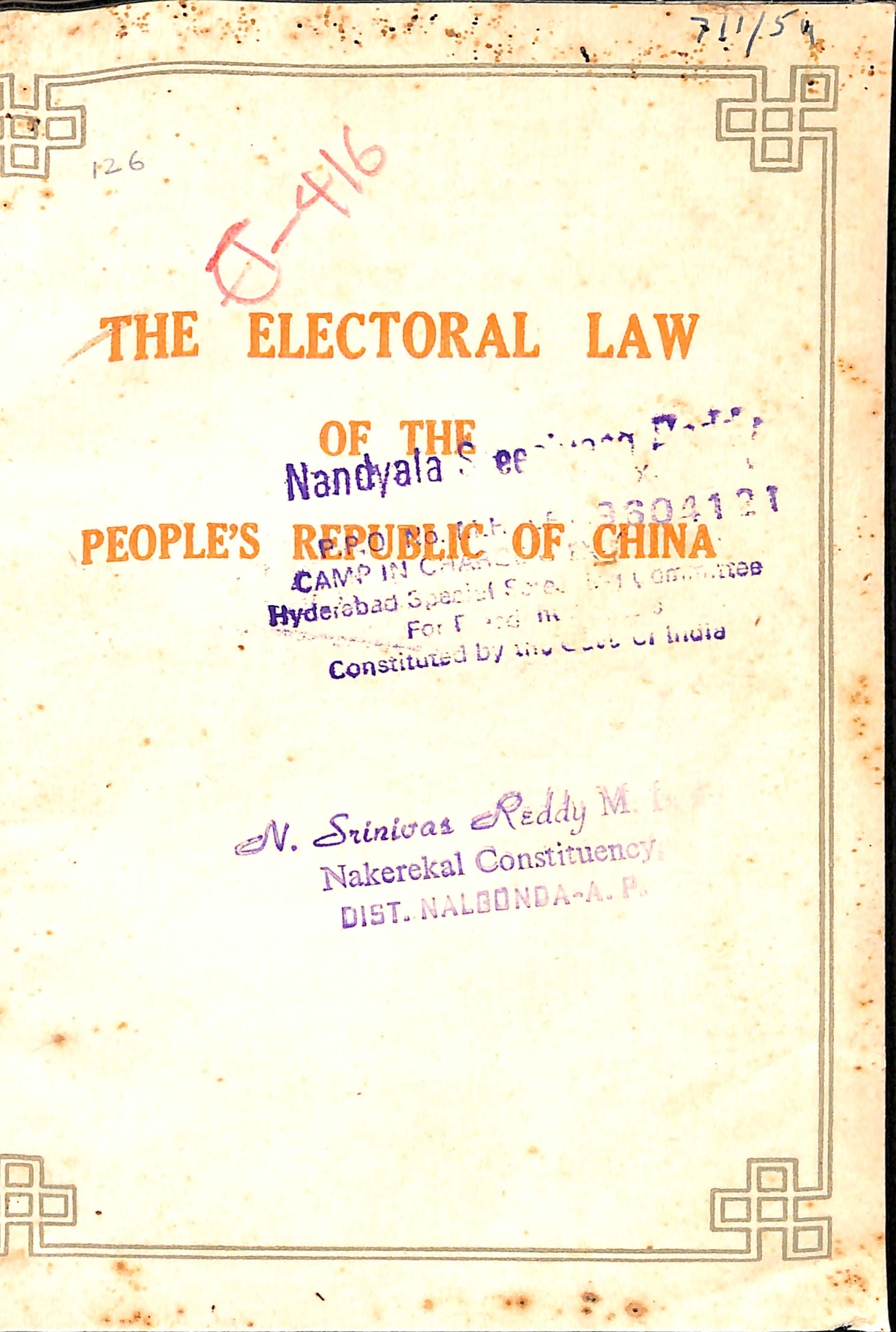 The Electoral Law of the People,s Repbulic of China for the All