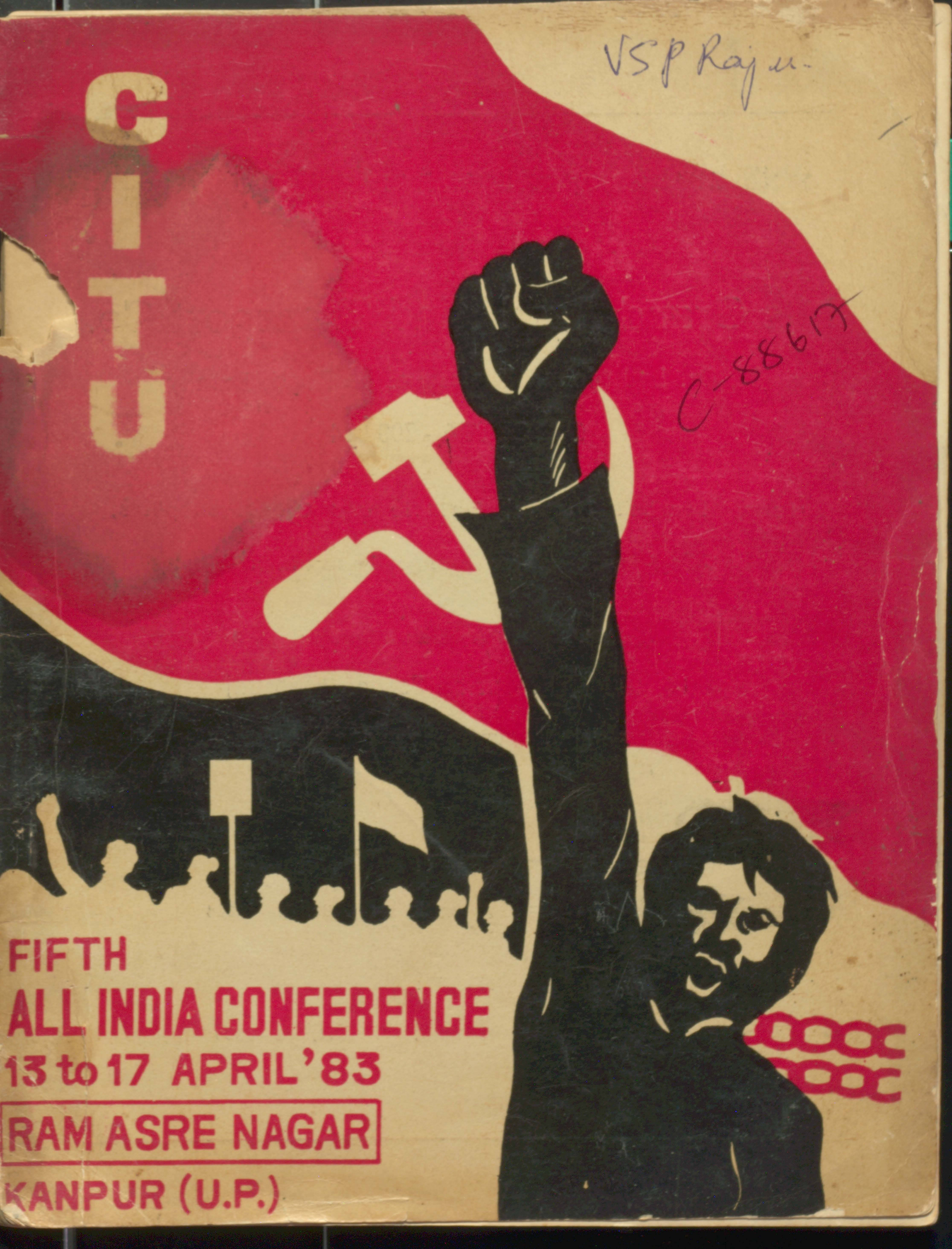 5th All India conference 13 to 17 April,1983